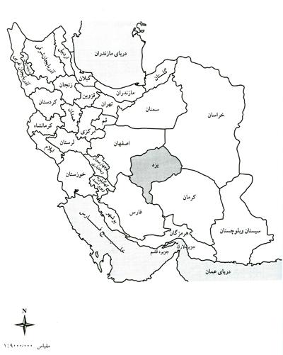 تقسيمات كشوري استان يزد، سال تا سال 77خورشيدي