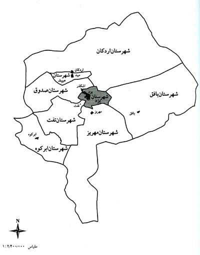 استان یزد و شهرستان های آن تا سال 77