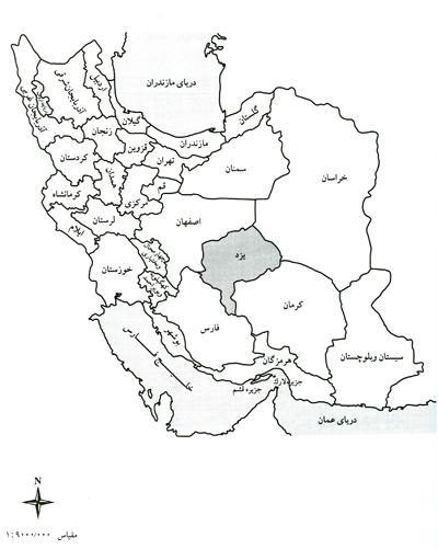 تقسیمات کشوری استان یزد، سال تا سال 77خورشیدی